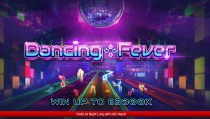 สล็อตออนไลน์ Dancing Fever