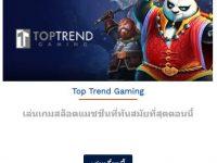top trend slot